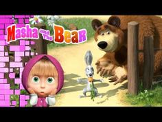 ▶ Masha and the Bear - Recipe For Disasters - YouTube