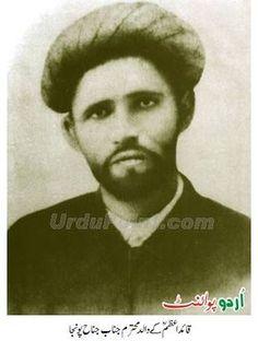 Father of Muhammad Ali Jinnah