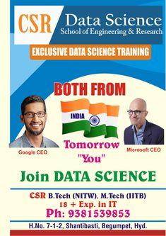 School Of Engineering, Data Science, I School, Train