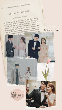 Korean Celebrity Couples, Korean Celebrities, Korean Actors, Korea Wallpaper, Heart Wallpaper, Lee Dong Wook Wallpaper, Wgm Couples, Korean Drama Tv, Goblin Kdrama