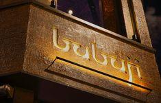 Gallery – Babaji Dubai City, Commercial Lighting, Neon Signs, Gallery, Roof Rack