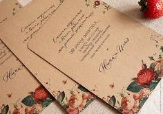 текст приглашения на свадьбу - Поиск в Google