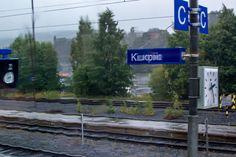 Kuopiossa vähän kosteaa. 9/2017.