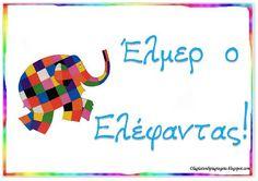 1st Day, Language, Blog, Languages, Blogging, Language Arts, First Day