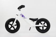 One of a kind Gloss White Strider Balance Bike Kids Cycle, Trial Bike, Push Bikes, Trike Motorcycle, Balance Bike, Striders, Kids Store, Bike Design, Kids Outfits