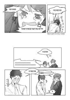 [이와오이] 취중진담
