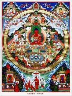 KUAN YIN - Bodhisattva da Compaixão: AMITABHA O MESTRE DE KUAN YIN