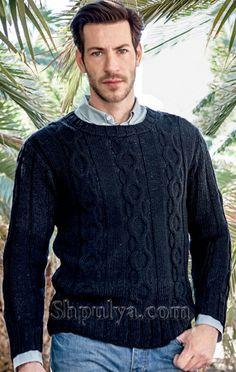 Синий мужской пуловер с косами
