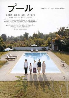 Find more movies like Pool to watch, Latest Pool Trailer, Add a Plot Type Posters, Cinema Posters, Film Posters, Cinema Movies, Indie Movies, Film Movie, Name Card Design, Japanese Film, Collage Design