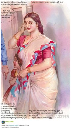 Indian Women Painting, Indian Art Paintings, Old Paintings, Sexy Painting, Painting Of Girl, Comics Pdf, Comics Online, Female Drawing, Female Art