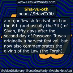 Sha·vu·oth noun /ˌSHävo͞oˈōt/  a major #Jewish #festival held on the 6th (and usually the 7th) of #Sivan #fifty days after the second day of #Passover . It was originally a #harvest #festival but now also commemorates the giving of the Law (the #Torah ).  #LetsGetWordy #DailyGFXDef #Shavuot