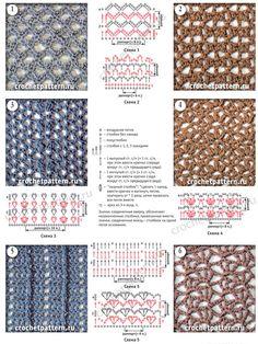 Сетчатые мотивы со схемами и обозначениями для вязания крючком. Страница 133.