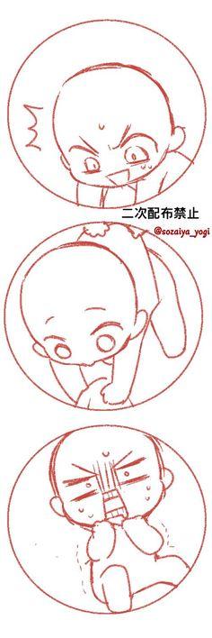 Manga Drawing Tips - Chibi Sketch, Anime Sketch, Drawing Base, Manga Drawing, Chibi Drawing, Anime Drawings Sketches, Cute Drawings, Owl Drawings, Pencil Drawings