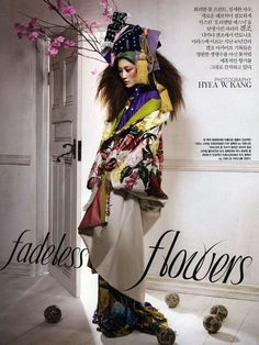 Topical Paradise Photography - The 'Escape To Tahiti' Vogue Korea July 2010 Shoot (GALLERY)