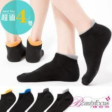 Beauty Focus - Set of 4: Sporty Socks