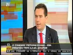 Η Ελλάδα αποτελεί πλέον την πύλη εισόδου της Κίνας στην Ευρωπαϊκή Ένωση