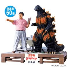 Special Effects Director Koichi Kawakita gives instructions to Burning Godzilla in this special diorama figurine.