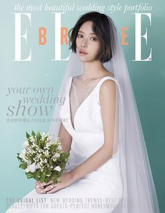 February Bride Hwang Jung Eum Covers the March Edition of Elle Bride | Couch Kimchi