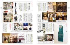 東京特集 - Popeye No. 805