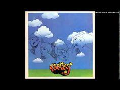 해바라기 - 뭉게구름 (1976年)