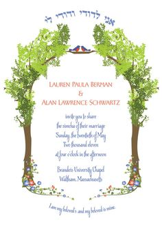 Tree Of Life Jewish Wedding Invitation Hebrew Ani Lu0027Dodi By Itcoa