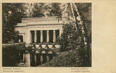 Warsaw on Postcards: Pocztówki sprzed 1915 roku - Zabór Rosyjski / Postcards issued before 1915 - Russian Partition Warsaw