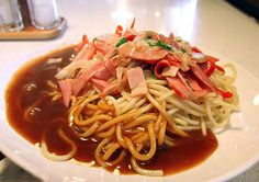 """スパゲッティハウス ヨコイ 名古屋 錦    """"An-Kake Spaghetti"""" at Yokoi, famous in Nagoya, Japan"""
