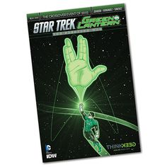 Green Lantern / Star Trek Crossover #1 - Exclusive Variant Cover