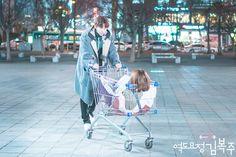 Weightlifting Fairy Kim Bok Joo Wallpapers, Weightlifting Kim Bok Joo, Weighlifting Fairy Kim Bok Joo, Nam Joo Hyuk Lee Sung Kyung, Kdrama, Joon Hyung, Kim Book, Swag Couples, My Love From Another Star