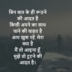 Dard Bhari Shayari Image Dard Shayari Pinterest