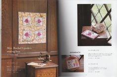 Paperback: 111 pages Publisher: NHK (January 2009) Language: Japanese Author: Reiko Washizawa Book Weight: 514 Grams About 34 Projects of Making Cute Patchwork Goods and Quilts The book is used but in good shape!  Contents: ANNES TEA PARTY * Tea Mat * Coaster * Tea Cozy * Tea Pot Shaped Tray * Tea Cup & Saucer Shaped Trays * Cake Shaped Box  Marilas Kitchen * Table Cloth * Mini Tapestry * Pot Holder * Cafe Curtain  Mrs Rachel Lyndes Sewing Box * Wall Pocket * Needle Box * Needle Case * Pi...