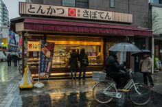"""The Toshi no Ichi fair is over and Asakusa is back to its regular life. This shop, """"Saboten"""", is not unique to Asakusa (it's a chain that started in Shinjuku, I think) but if you happen around the """"Rokku"""", the sixth quarter, check it out -it specializes in """"katsu"""" stuff (breaded and deep fried cutlets, croquettes etc.) and they're really good -not """"home-made good"""" but still, very good. Taken on December 19, 2013. © Grigoris A. Miliaresis"""