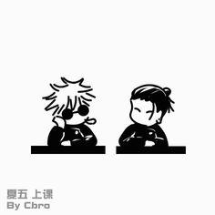 Manga Anime, Anime Demon, Manga Art, Anime Guys, Anime Crafts, Anime Tattoos, Anime Stickers, Manga Games, Cute Icons