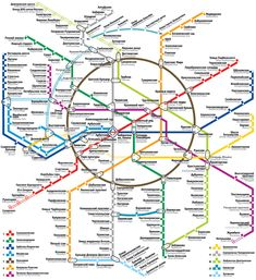 Moscow Metro Station is On Fire: Check the schedule - BigTimeMoscow Moscow Metro, Metro 2033, Metro Map, Metro Station, Event Calendar, Planer, Moscow News, Russian Beauty, Schedule