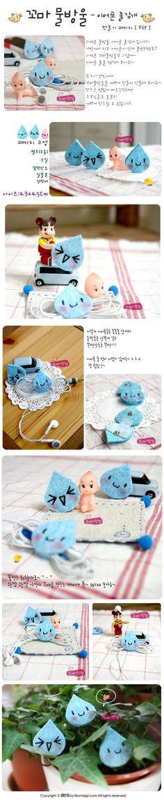 꼬마 물방울 만들기 패키지:이어폰 줄감개 http://kkomegii.com/?act=shop.goods_view&CM=218&GC=GD000301 꼬매기닷컴