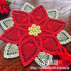 Crochet y Dos agujas: Carpeta de Navidad hecha en Japón / patrones grati...