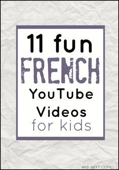 11 fun french your tube videos for kids Francais I Study French, French Kids, Core French, French Language Lessons, French Language Learning, French Lessons, Foreign Language, German Language, Spanish Lessons