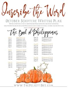 """This October, Inscribe The Word Scripture Writing Plans will journal The Book of Philippians! Join us for this Bible Study as we journal Paul's """"Hymn of Joy"""". FREE PRINTABLE included!"""