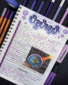 Bullet Journal Banner, Bullet Journal Notes, Bullet Journal School, Bullet Journal Ideas Pages, Bullet Journal Inspiration, Pretty Notes, Cute Notes, Good Notes, School Organization Notes