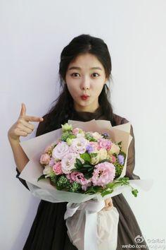 김유정 생일 Happy Birthday Kim You Jung