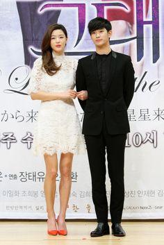 Kim So Hyun & Jeon Ji Hyun You Who Came From The Stars
