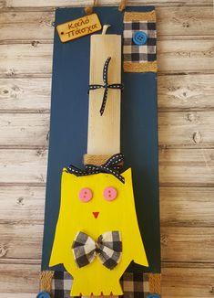 Χειροποίητη λαμπάδα με ξύλινη κουκουβάγια σε ξύλινη βάση, με καρό ύφασμα και  βαμβακερή κορδέλα. #πάσχα #pasxa #Easter #Ανάσταση #νονός #νονά #λαμπάδα #χειροποίητες #handmade #κουκουβάγια #Πασχαλινέςλαμπάδες #pasxalineslampades Bottle Opener, Greek, Easter, Candles, Wall, Easter Activities, Candy, Walls, Candle Sticks