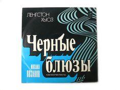 Soviet vinil Langston Hughes #Vinyl Record, Collectable Vinyl Record, Jazz Vinyl…