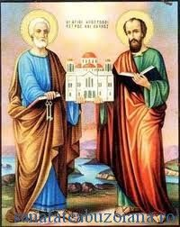 "De Sf. Petru si Pavel, tuturor sarbatoritilor ""La Multi Ani !"" Google Search Results, Tag Image, Sf, Your Image, Baseball Cards, Collection"