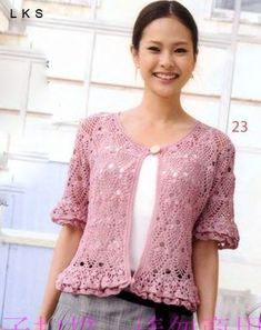 Letters and Arts by Lalá: crocheted blouse