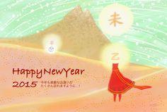 Happy New Year from Kirin_19 #JourneyPS4 #風ノ旅ビト