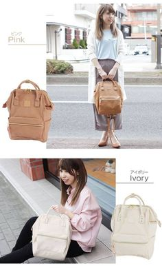 Anello japan leather bag Anello Backpack Mini, Anello Bag, Japan Bag, Classy Aesthetic, Fabric Bags, Zipper Bags, School Bags, Women Accessories, Backpacks