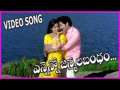 Ennenno Janmala Bandham Video Song || Pooja Telugu Classical Hit Song - YouTube