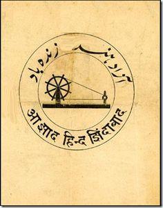 06-Azad Hind Zindabad                                                                                                                                                     More