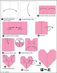 HOW TO...origami heart